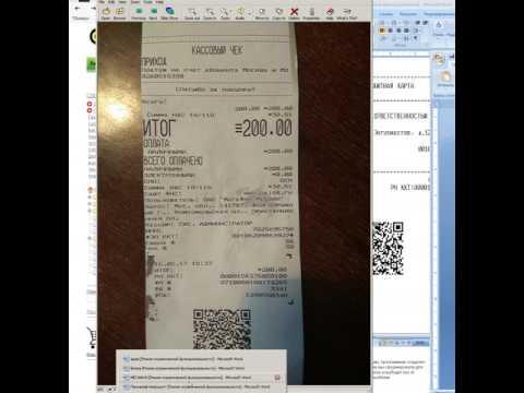 Как сделать  новый электронный чек онлайн кассы 54 ФЗ?