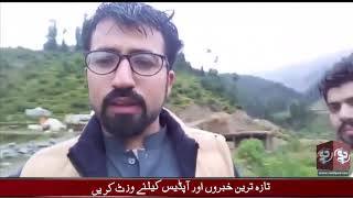 swat-post-gabin-jaba-exploring-by-humza-yusuf-zai-via-swatpost
