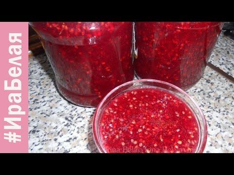 Простые рецепты, джем из красной смородины