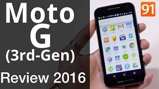 Motorola Moto G 3rd Gen 16GB