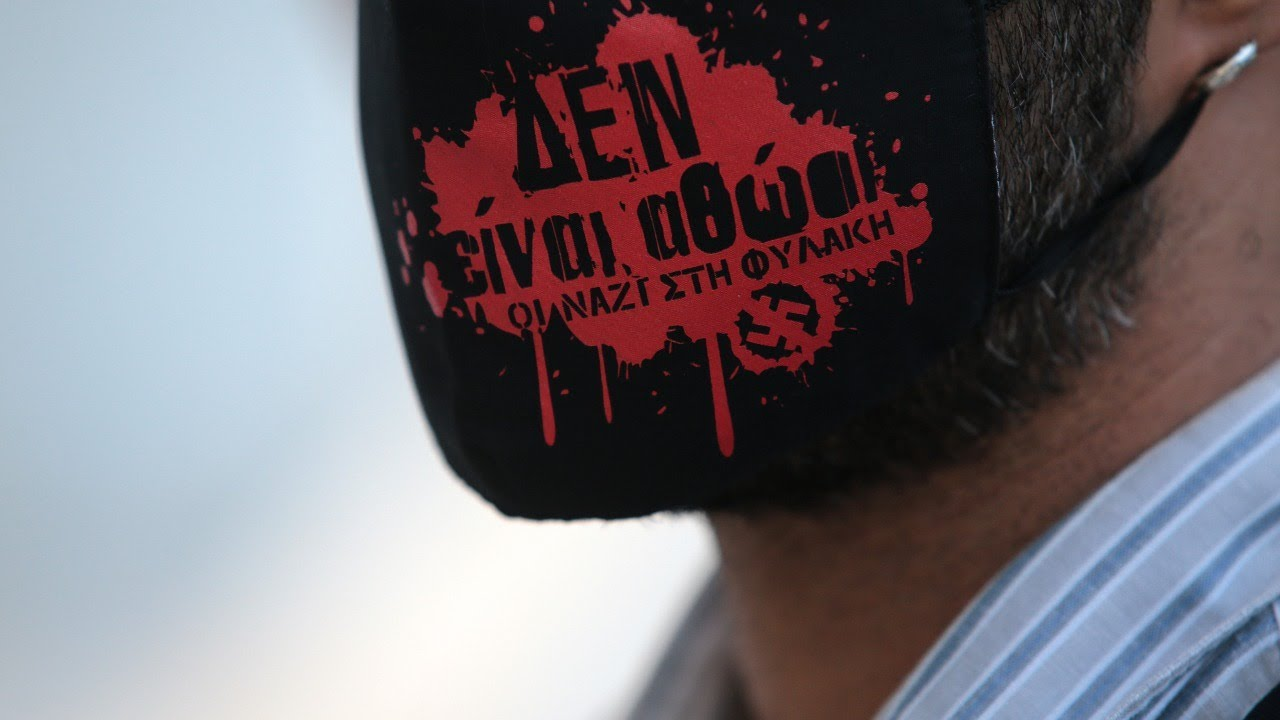 LIVE: Δίκη Χρυσής Αυγής – Συγκεντρώσεις έξω από το Εφετείο