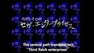 Hitler discovers the secret message in sonic CD