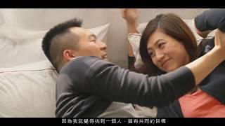 訪談愛情影片/愛情故事/故居新事/Yen+Carmen