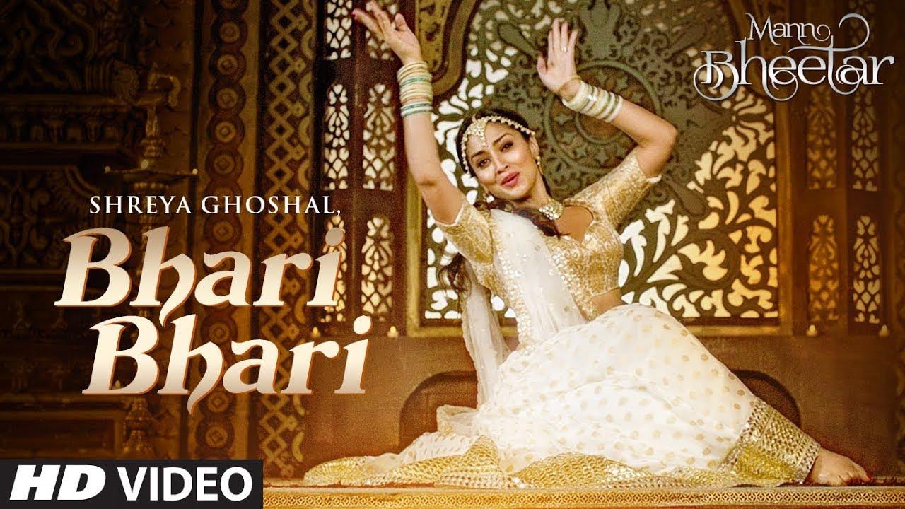Bhari Bhari Song Lyrics-Shreya Ghoshal, Rajeev Mahavir - Lyrics