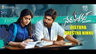 Disturb Chestha Ninnu Full Video Song Watch the movie on Zee Telugu this evening