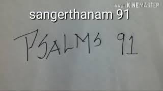 psalms 91 audio bible malayalam - TH-Clip