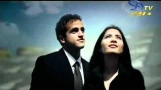 تحميل اغاني future أغنية شباب النيل وجيل المستقبل مصر MP3