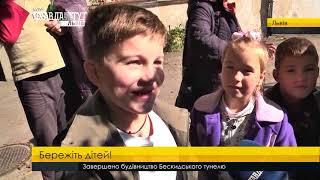 Випуск новин на ПравдаТУТ Львів за 07.10.2017