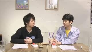 【ちょいもTV】二人でタピオカを飲む西山宏太朗と柿原徹也