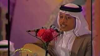 تحميل و مشاهدة الفنان : محمد عمر ... المنى صارت حقيقة .. من ألحان طلال مداح MP3