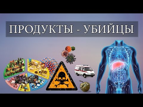 Что нельзя есть при гепатите С, Б   Опасные продукты питания при гепатите С, которые убивают