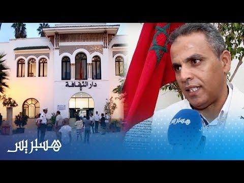 فيديو : مدينة القصر الكبير تحتفي بشاعرها الكبير الراحل محمد الخمار الگنوني