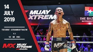 MX MUAY XTREME | FULL FIGHT | คู่ 1/5 |SO MI ONG Vs YOKSURINT  | 14 JULY 2019 | Official