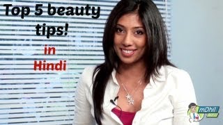 Top 5 Skin Care Tips From A Dermatologist - Hindi