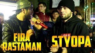 Styopa vs. Fira Rastaman, Трейлер (RAP.TJ)