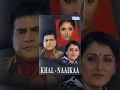 Khal-Naaikaa - Hindi Full Movies - Jeetendra - Jayaprada - Bollywood Superhit Movie