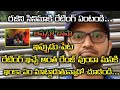 PETA Movie Public Talk    Peta Movie Review    Rajni Kanth , Vijay Sethupathi