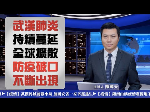 新唐人電視臺