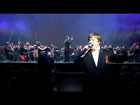 Выступление симфонического оркестра Ступинской филармонии в Московском Дворце молодёжи