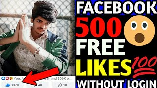 Get 500+ Facebook Likes 2021 | How To Increase Likes On Facebook 2021