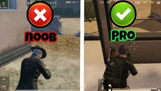 7 Common Mistakes PUBG Mobile Players make | Tips to become a pro in PUBG Mobile