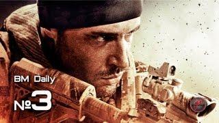 Лучшая игровая передача «Видеомания Daily» - 27 февраля 2012