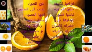 تحميل انشودة قالو حزنت للشيخ احمد العجمي mp3