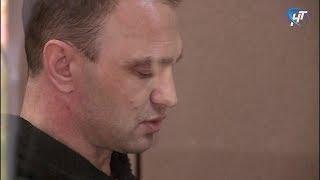 В деле «новгородского головореза» Ивана Бревнова произошел неожиданный поворот