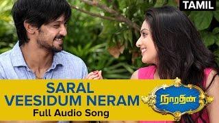 Saral Veesidum Neram- Full Audio Song - Narathan