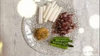 宝塚受験生のダイエットレシピ〜ホタルイカとウドの木の芽味噌ディップ〜のサムネイル画像