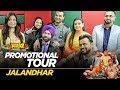 Promotional Tour | Laavaan Phere | Roshan Prince | Rubina Bajwa | Gurpreet Ghuggi | Jalandhar
