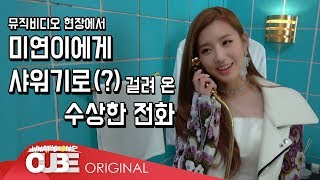 (여자)아이들((G)I DLE)   I TALK #28 : 'Senorita' MV 촬영 비하인드 (Part 1)