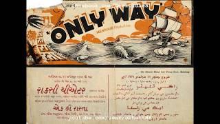 Ek Hi Raasta / The Only Way 1939: Jise kahta hai tu / Tu dekh