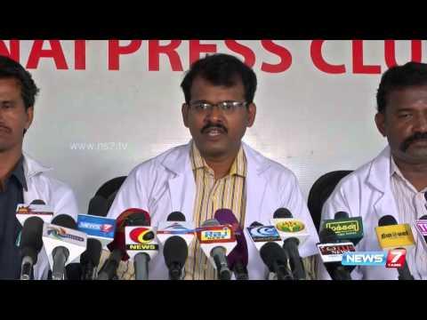 'Nilavembu kashayam' to prevent dengue fever by Siddha health department   News7 Tamil