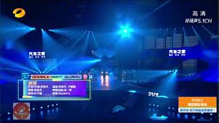 [Official Version]190818 湖南衛視汽車之家 吳亦凡 《破曉》Kris Wu performed Dawn at Global Automobile Night