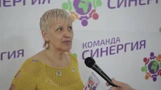 СОЧИ 2016 Празднование годовщины команды Синергия компании AliveMax в России