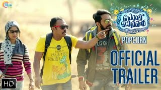 Popcorn trailer All the best to the team