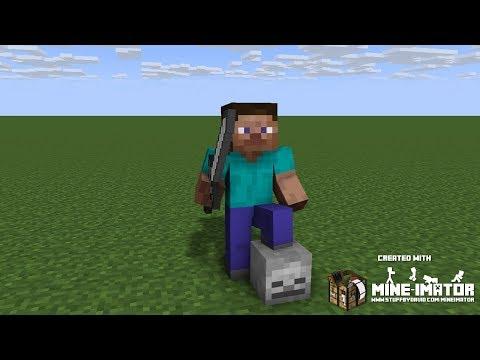 Как скачать Mine-imatoR