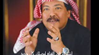 تحميل اغاني مجانا ابوبكر سالم شل صوتك -اغاني ابو بكر سالم