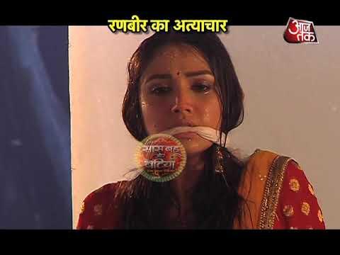 Roop - Mard Ka Naya Swaroop: SHOCKING! Ranveer TOR