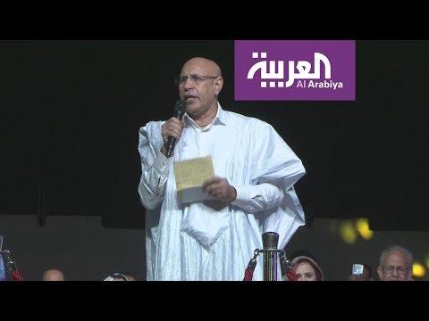 العرب اليوم - انطلاق الحملة الانتخابية للسباق الرئاسي في موريتانيا