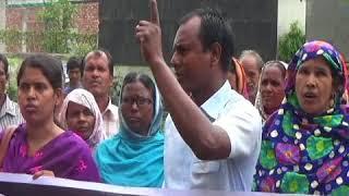 Tangail, Dhanbari Ref Footage 22 04 18
