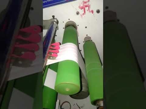 Tape Slitter Machine