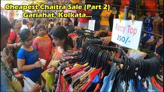 Amazing Street Shopping At Gariahat (Part 2) - Fashionable & Trendy Ladies Dresses At Cheapest Price