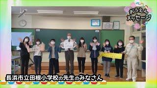 【おうちで朝の会】2020/05/27放送