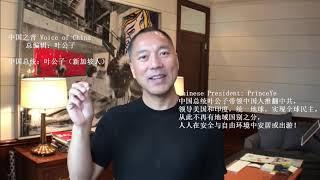 """郭文贵:吴小晖死定了!他有""""核""""猛料,可惜失去自由,不能发声!我会替他说,逐步把真相爆出来!"""
