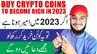 Alle Krypto-Munzen Preis in Pakistan