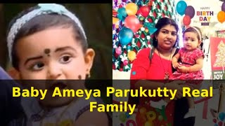 Flowers TV Uppum Mulakkum Fame  Parukutty Baby Ameya's Real Family