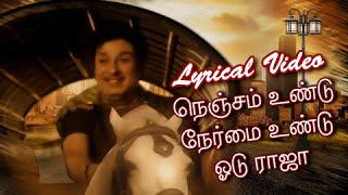 Lyrical : Nenjam Undu Nermai Undu With Tamil Lyrics L En Annan   MGR, Jayalalitha