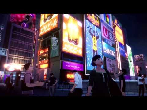 Announcement Trailer de Persona 5 Strikers